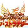 【実検証!】ドラゴンストラテジーFXの検証 7